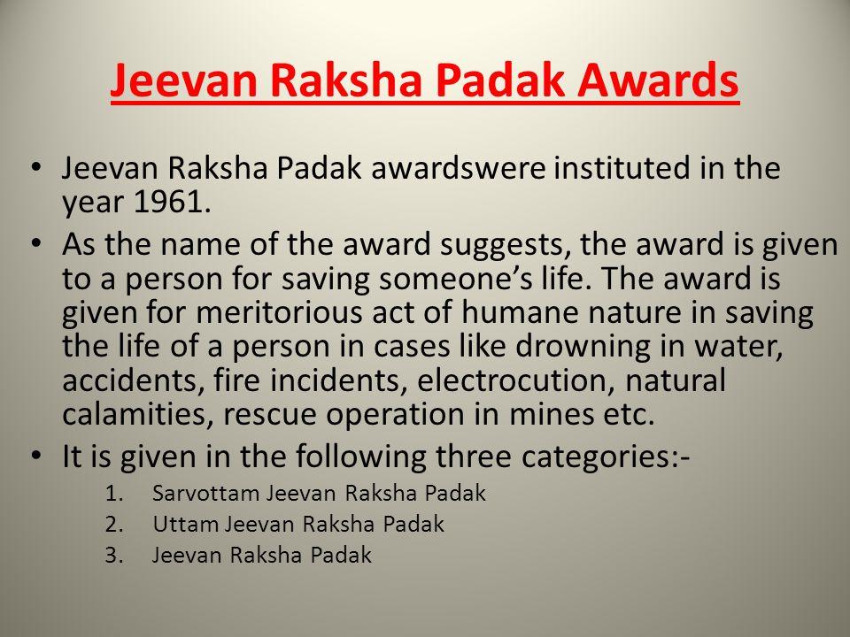 Jeevan Raksha Padak Awards