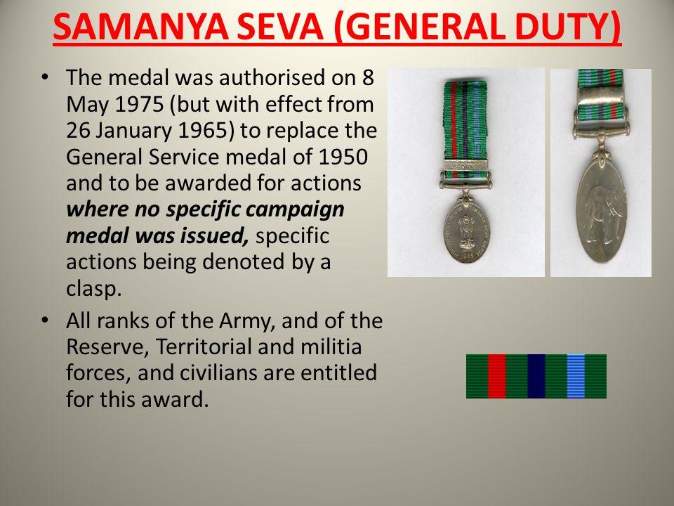 SAMANYA SEVA (GENERAL DUTY)