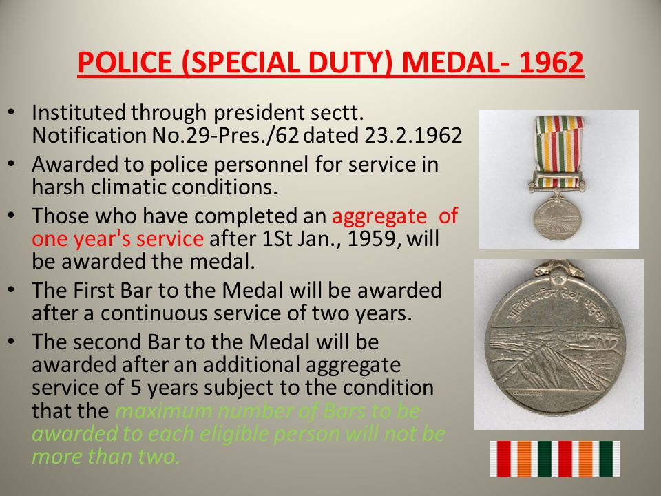 POLICE (SPECIAL DUTY) MEDAL- 1962