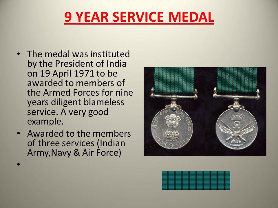 9 YEAR SERVICE MEDAL