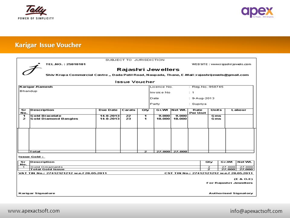+ Karigar Issue Voucher + www.apexactsoft.com info@apexactsoft.com