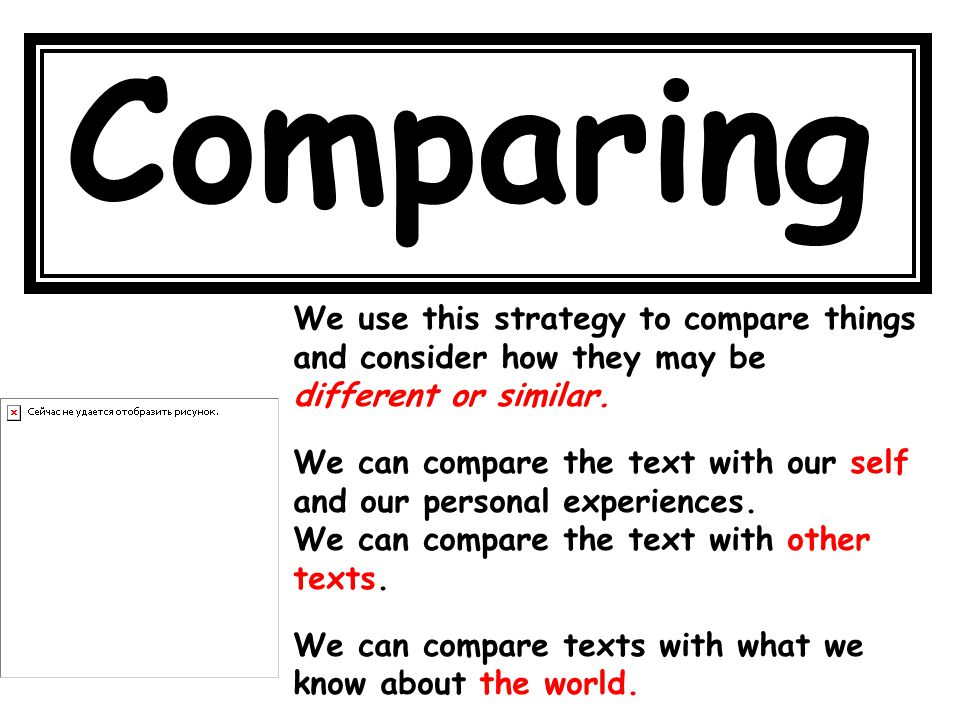 Comparing We use this strategy to compare things and consider how they may be different or similar.
