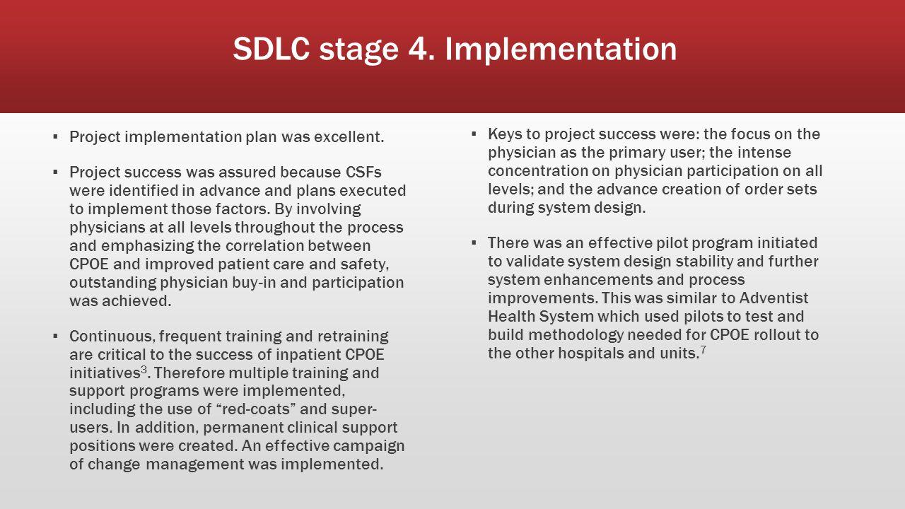 SDLC stage 4. Implementation