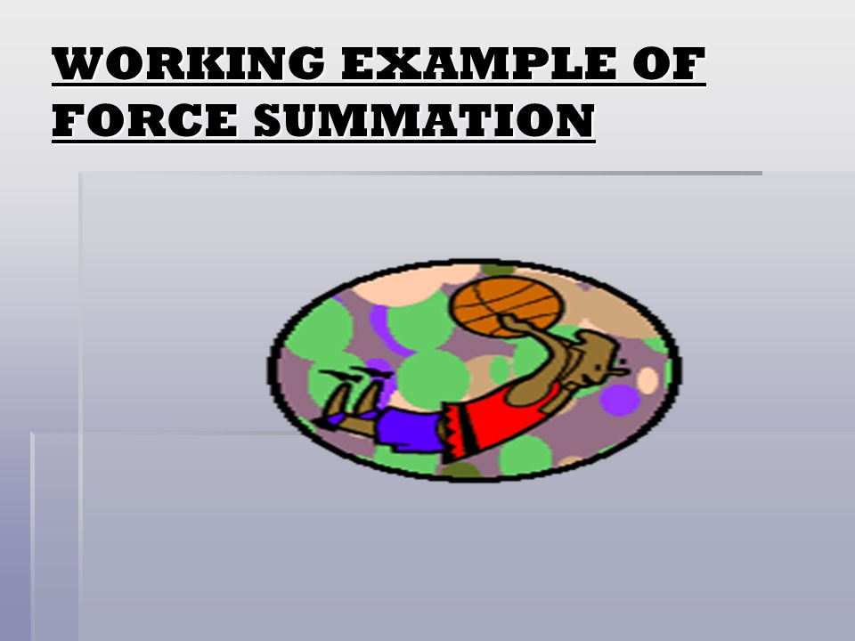 WORKING EXAMPLE OF FORCE SUMMATION