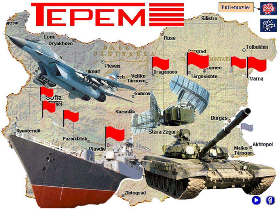 Full+movies TEPEM SHC Bulgaria