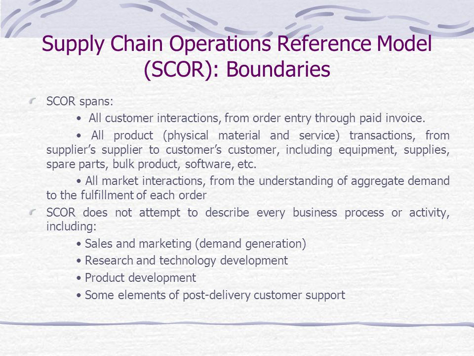 Supply Chain Operations Reference Model (SCOR): Boundaries
