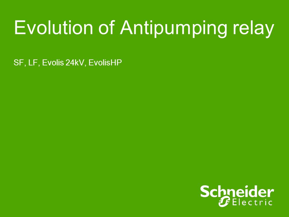 Evolution of Antipumping relay