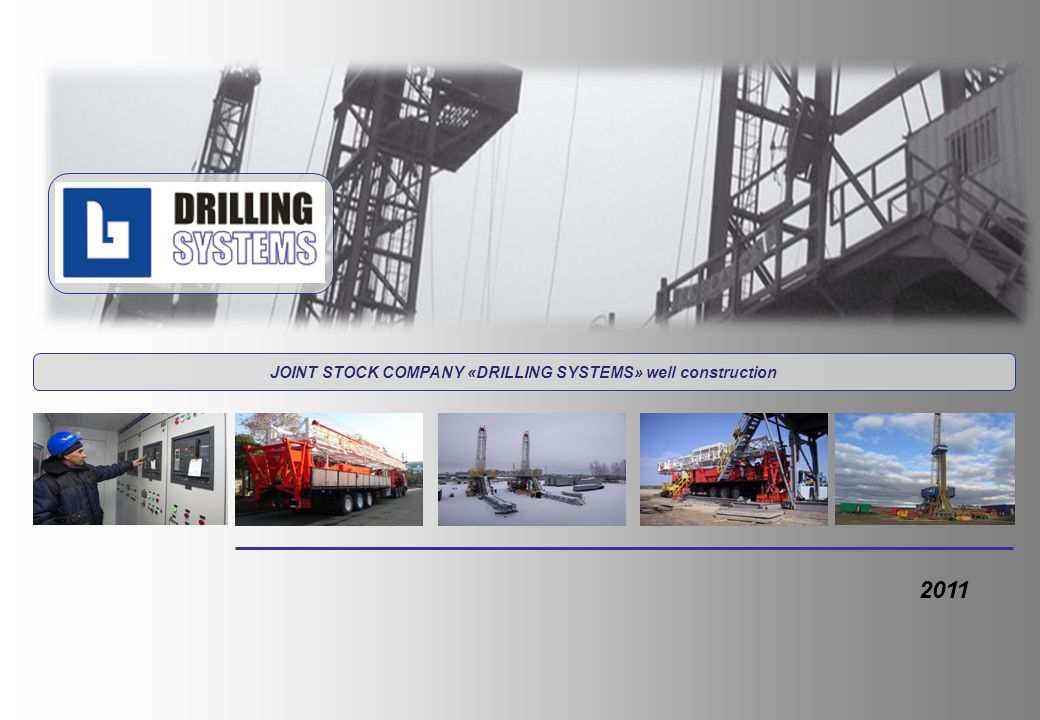 JOINT STOCK COMPANY «DRILLING SYSTEMS» well construction