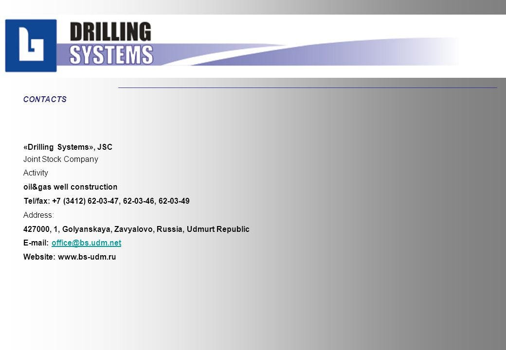 CONTACTS «Drilling Systems», JSC Joint Stock Company Activity