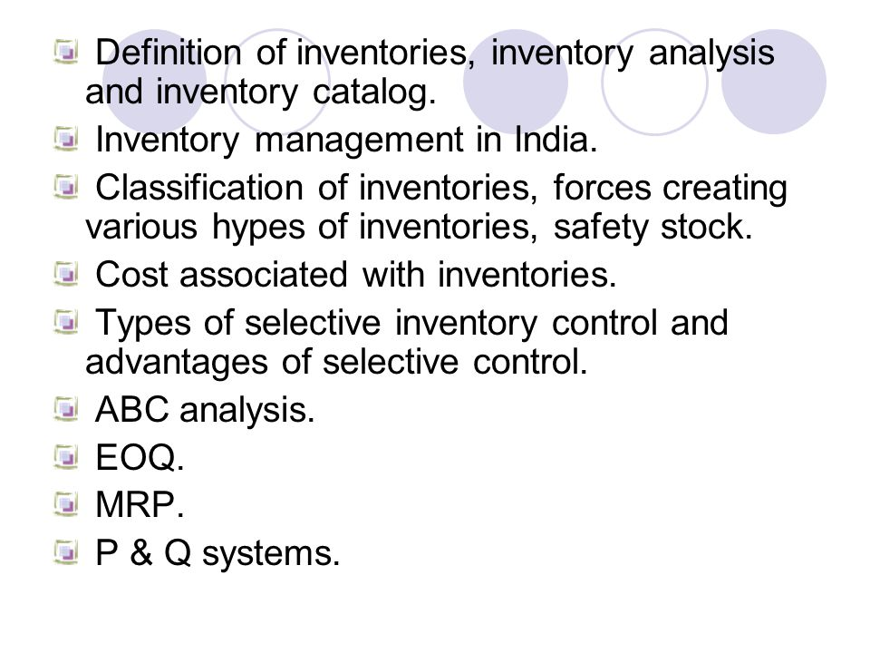 foreign studies about inventory system