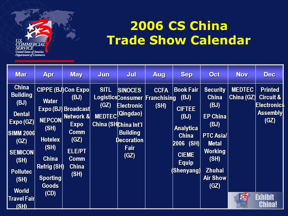 2006 CS China Trade Show Calendar