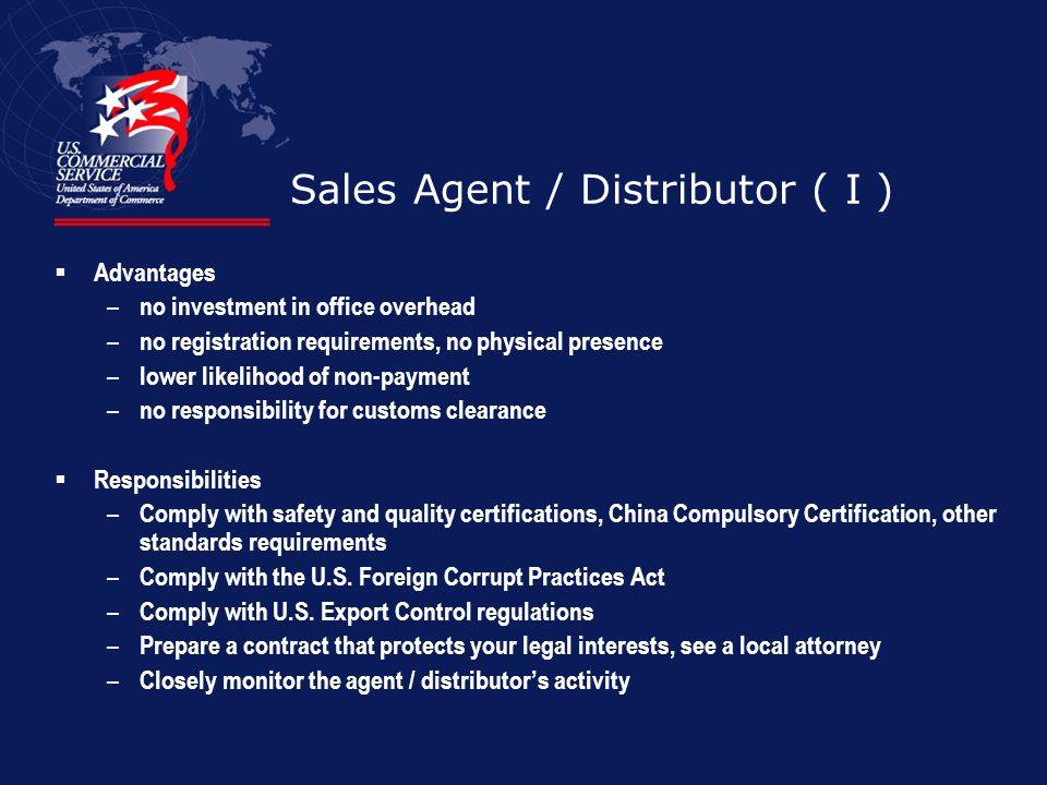 Sales Agent / Distributor ( I )