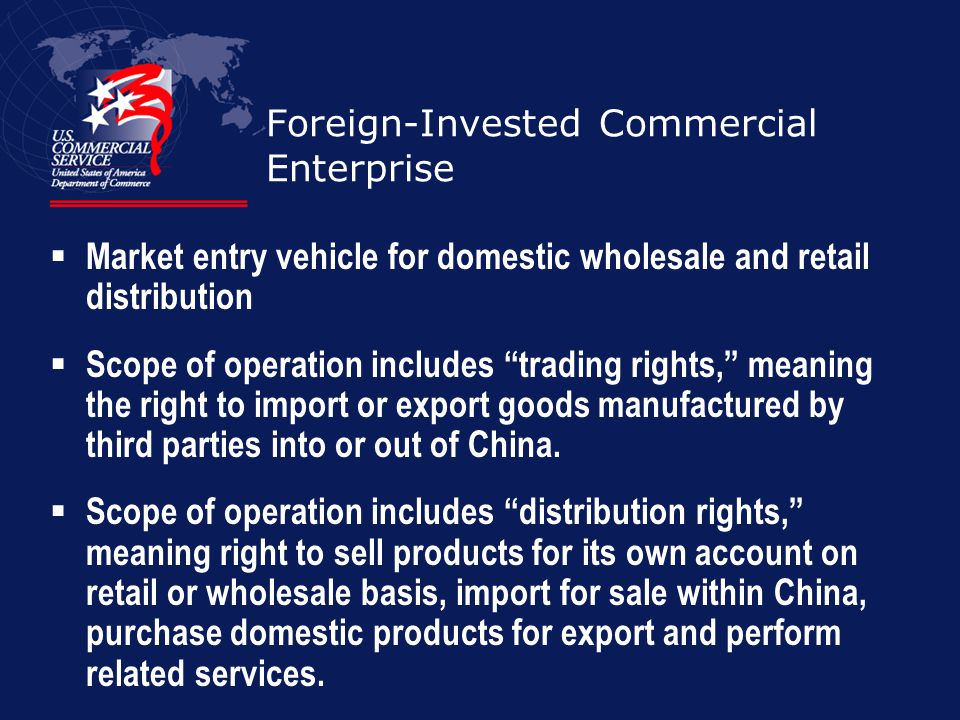 Foreign-Invested Commercial Enterprise