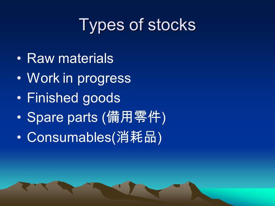 Types of stocks Raw materials Work in progress Finished goods
