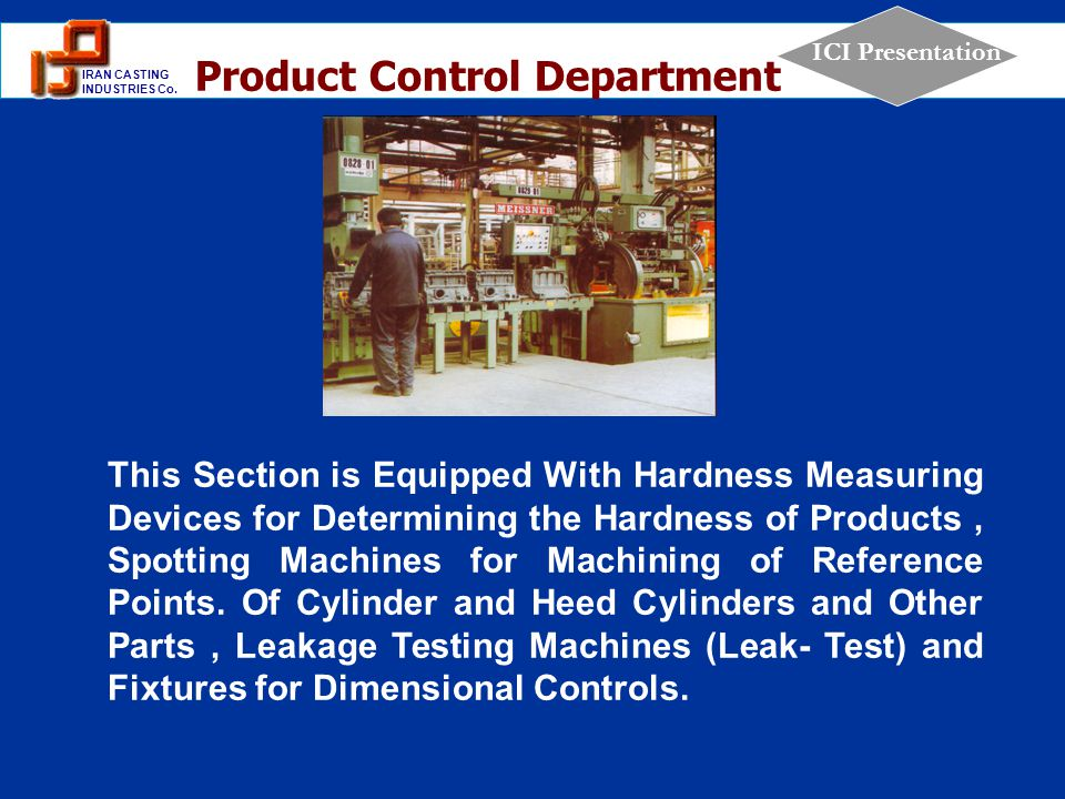 Product Control Department