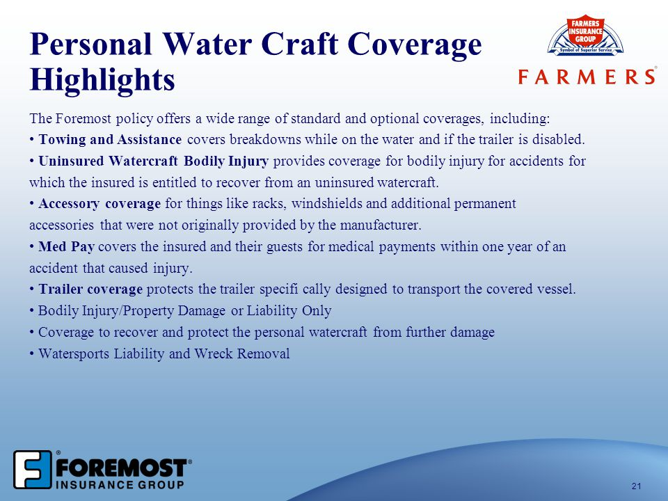 Personal Water Craft Coverage Highlights