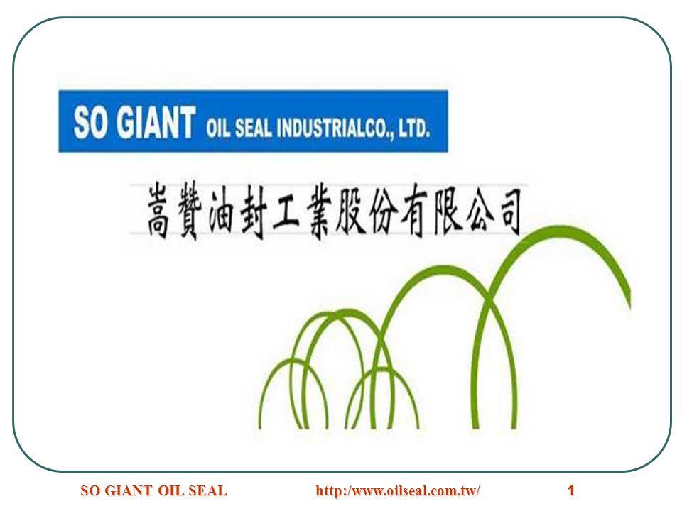 SO GIANT OIL SEAL http:/www.oilseal.com.tw/