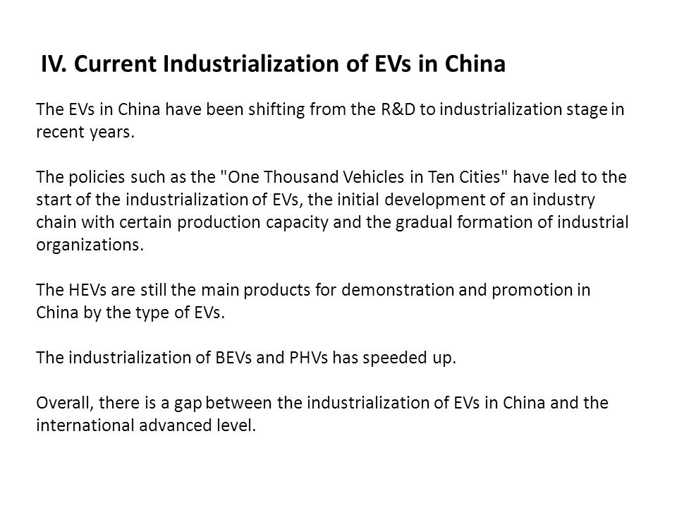 IV. Current Industrialization of EVs in China