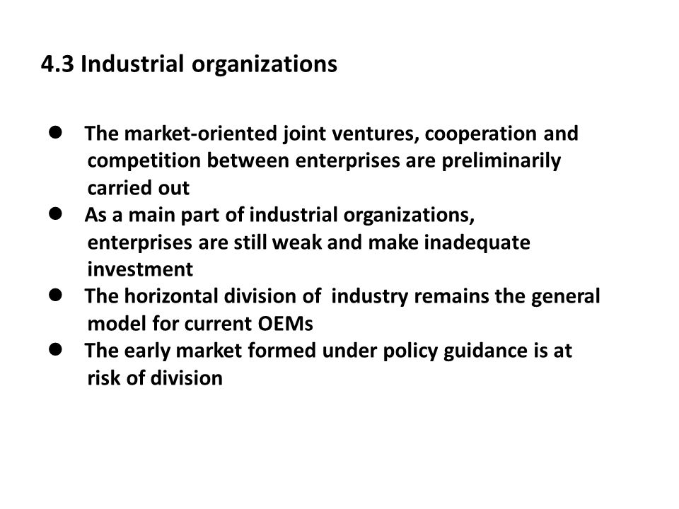 4.3 Industrial organizations