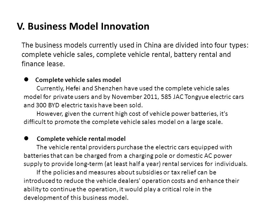 V. Business Model Innovation