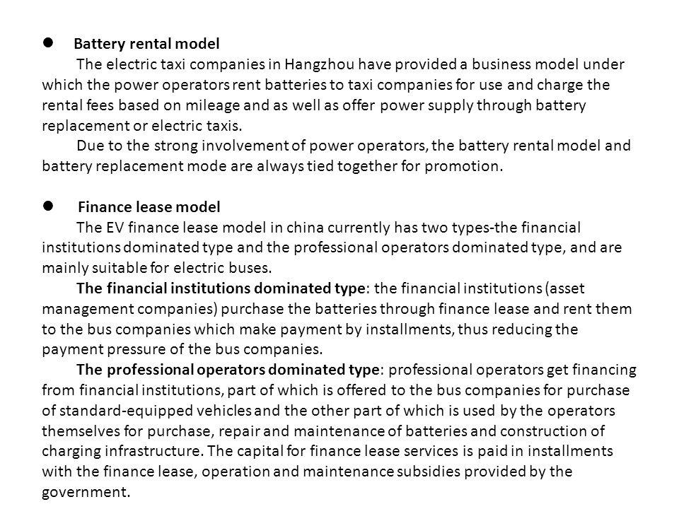 Battery rental model