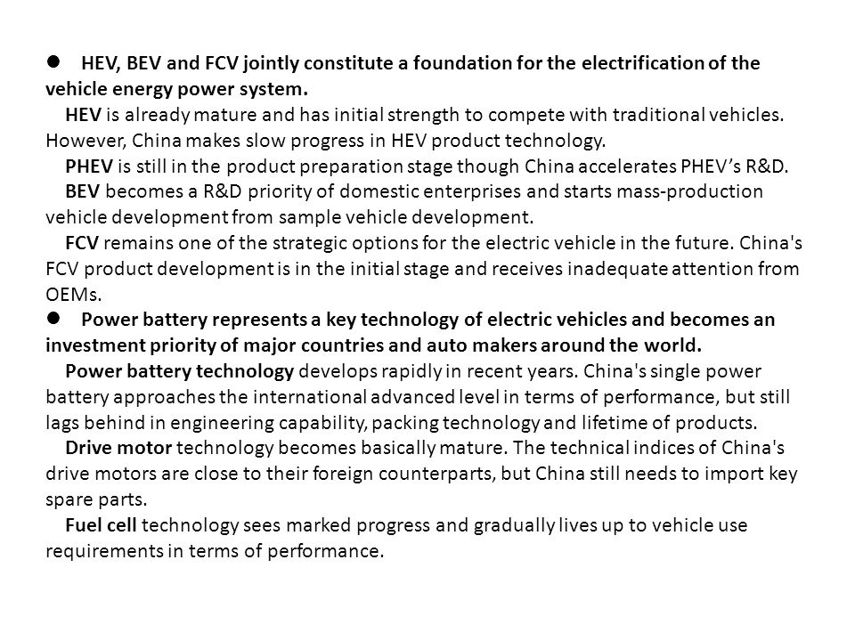 HEV, BEV and FCV jointly constitute a foundation for the electrification of the vehicle energy power system.