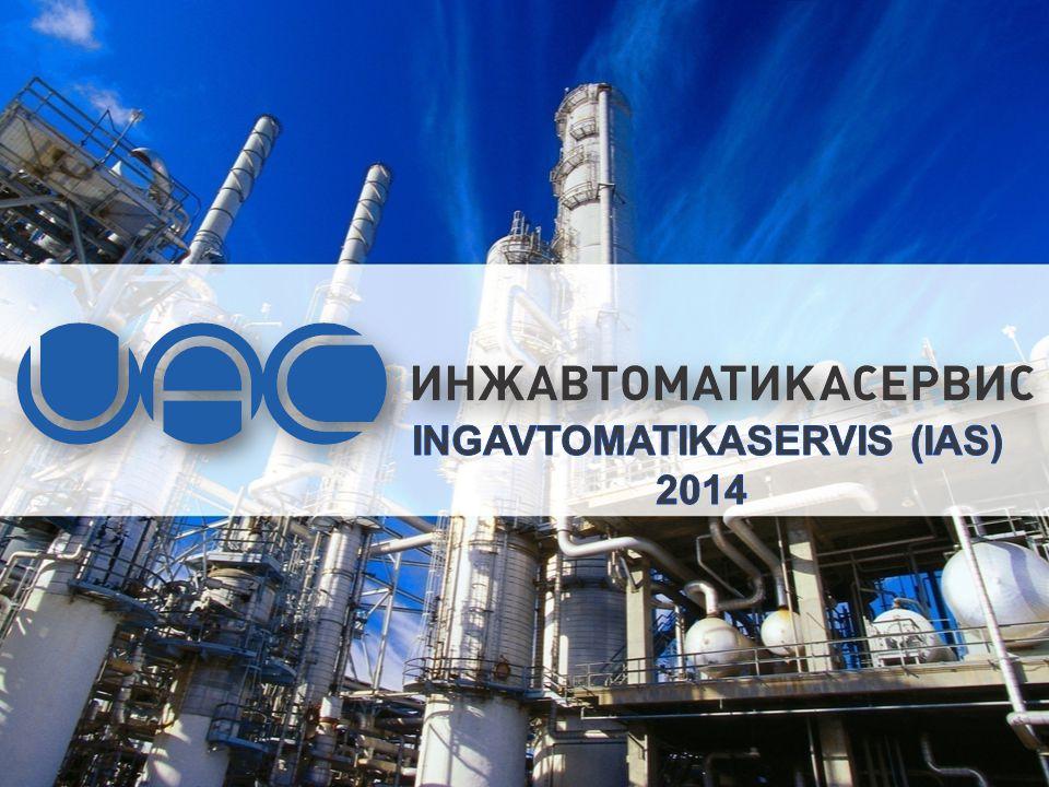 INGAVTOMATIKASERVIS (IAS) 2014