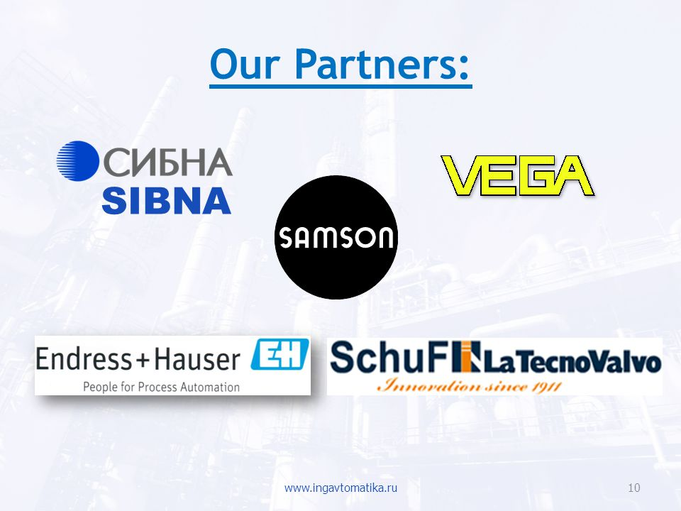 Our Partners: SIBNA www.ingavtomatika.ru