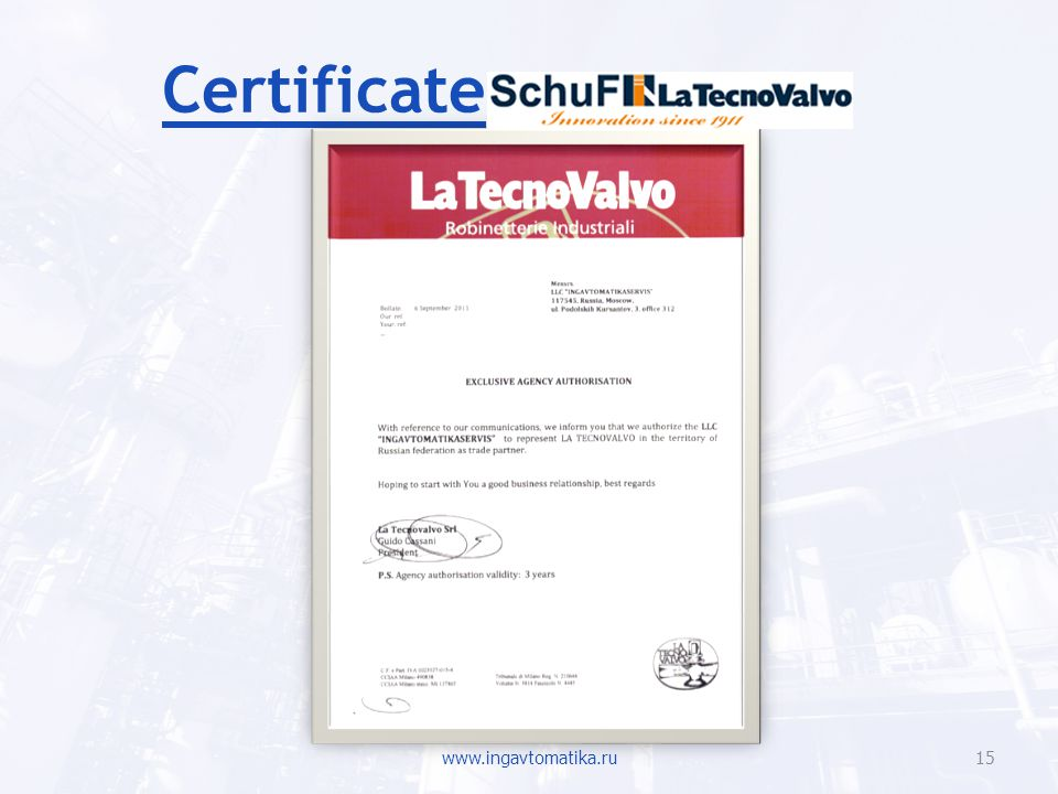 Certificate www.ingavtomatika.ru