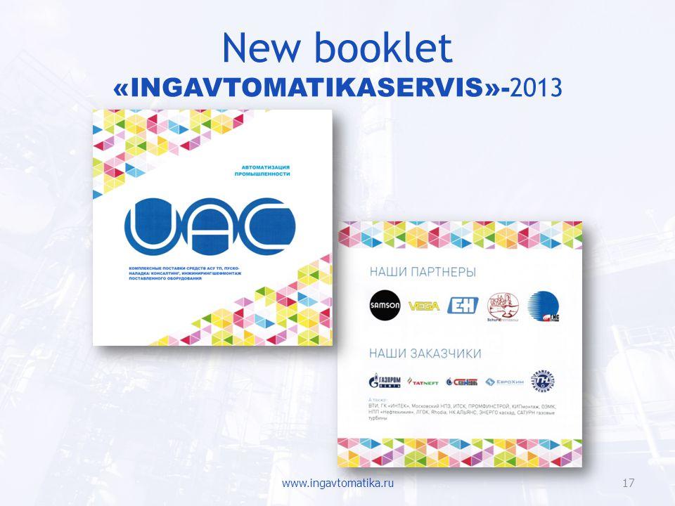 New booklet «INGAVTOMATIKASERVIS»-2013