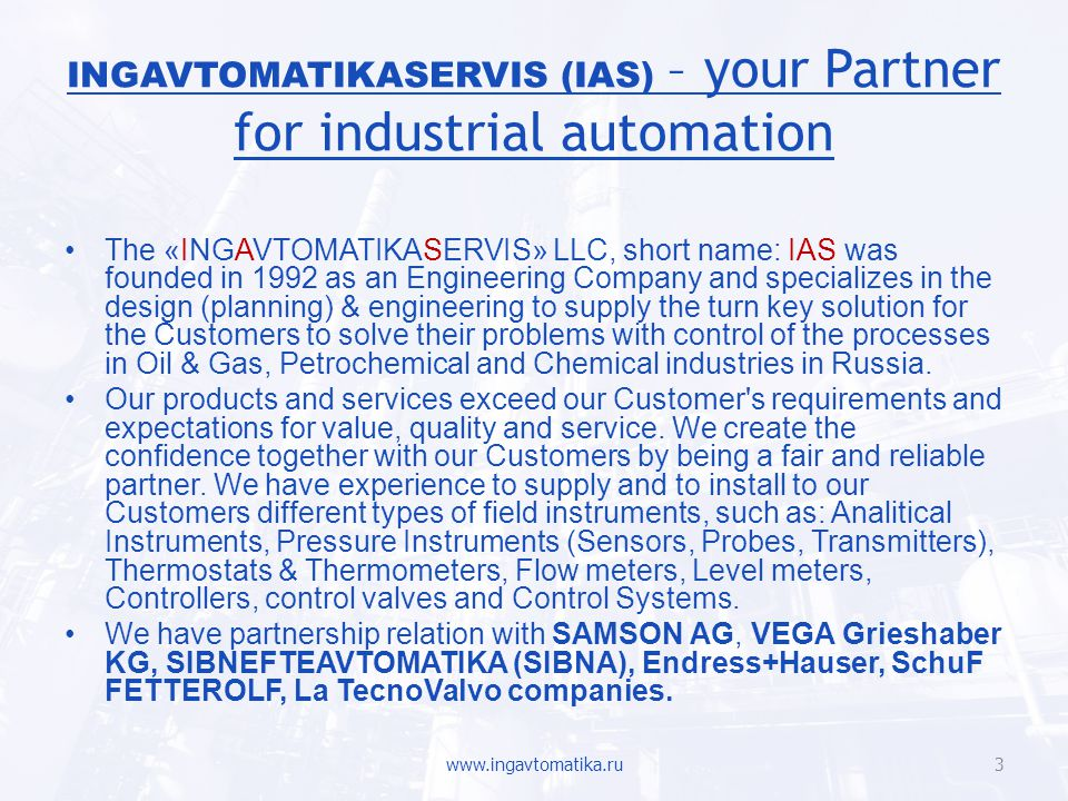 INGAVTOMATIKASERVIS (IAS) – your Partner for industrial automation