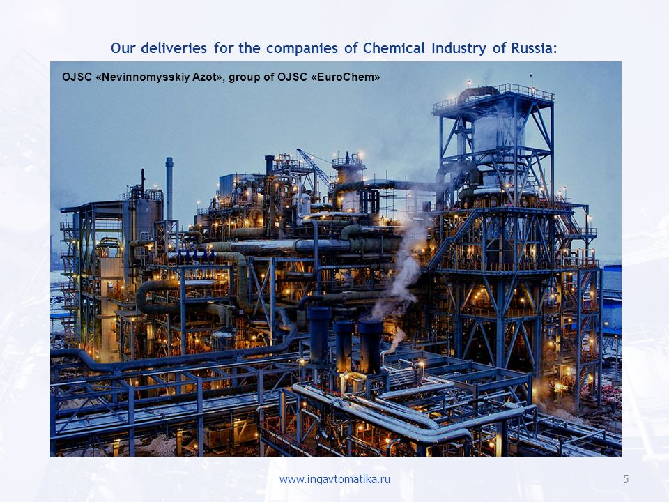 Our deliveries for the companies of Chemical Industry of Russia: