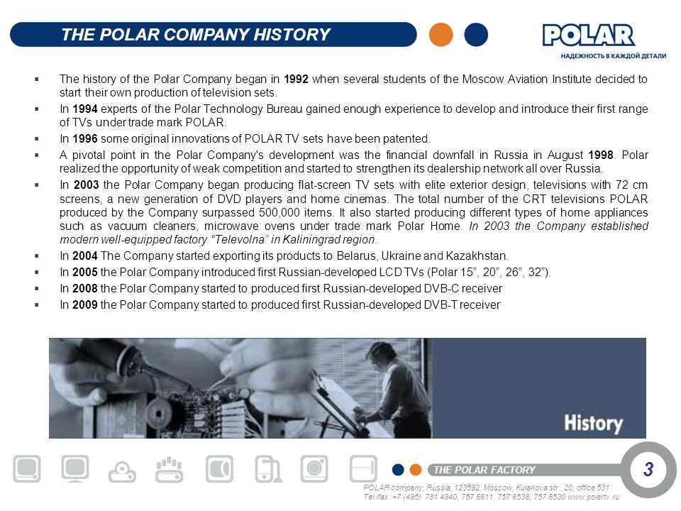 THE POLAR COMPANY HISTORY