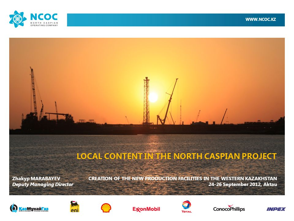 LOCAL CONTENT IN THE NORTH CASPIAN PROJECT ИНВЕСТИЦИОННЫЙ ФОРУМ
