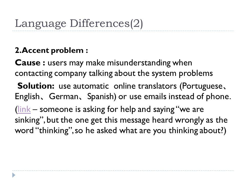 Language Differences(2)