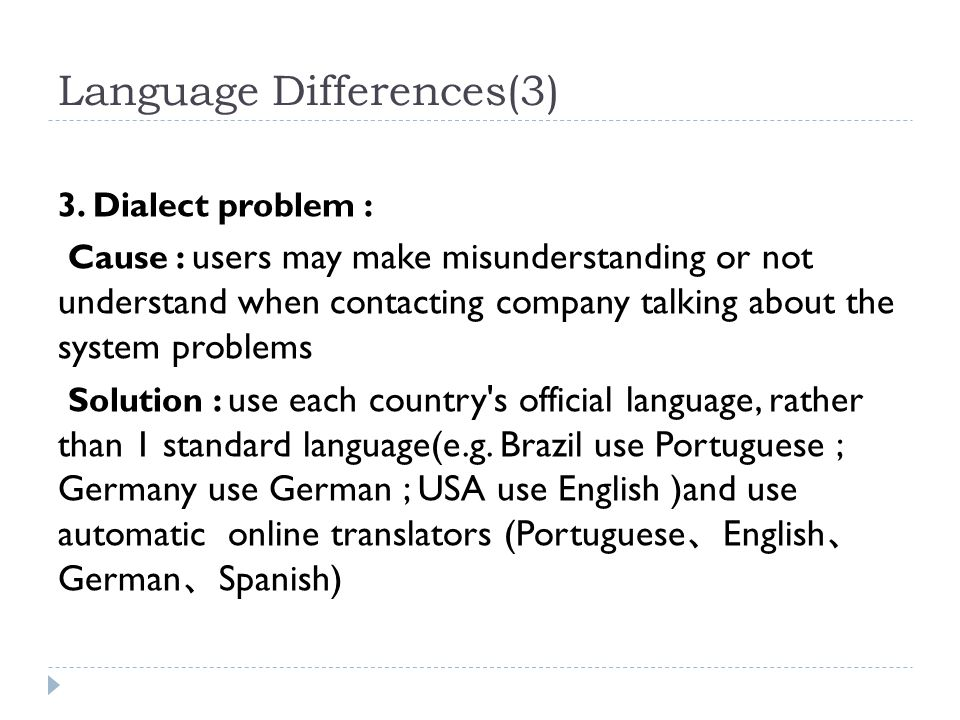 Language Differences(3)