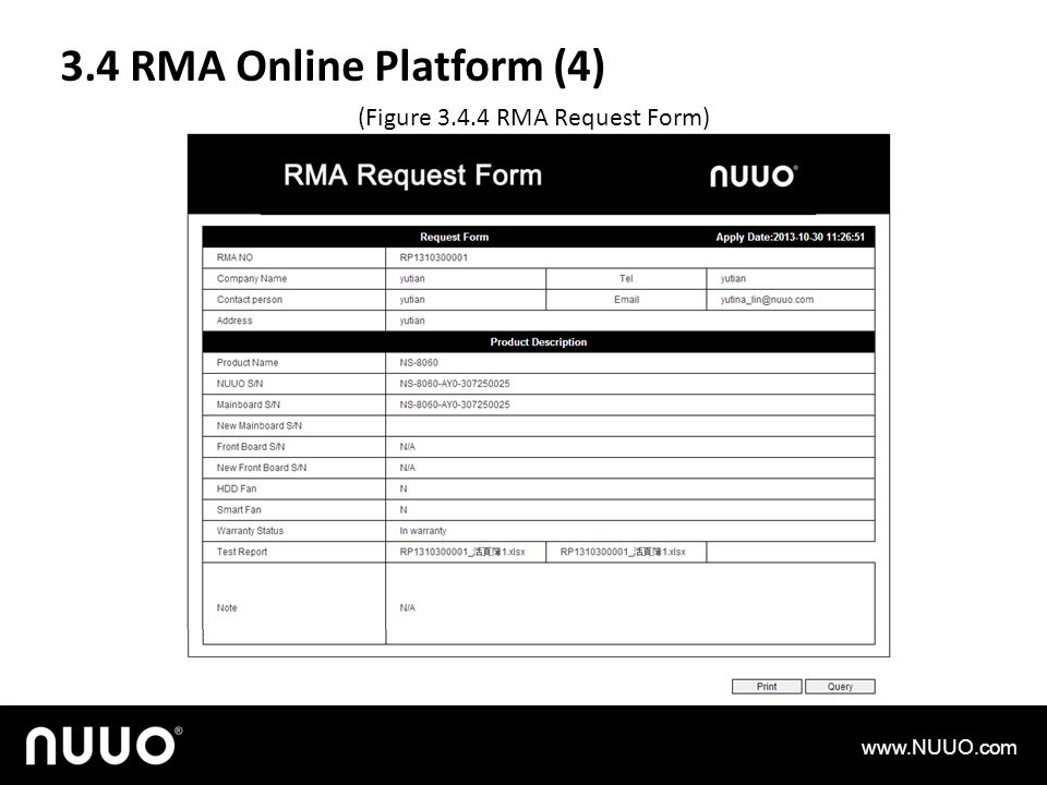 3.4 RMA Online Platform (4) (Figure 3.4.4 RMA Request Form)