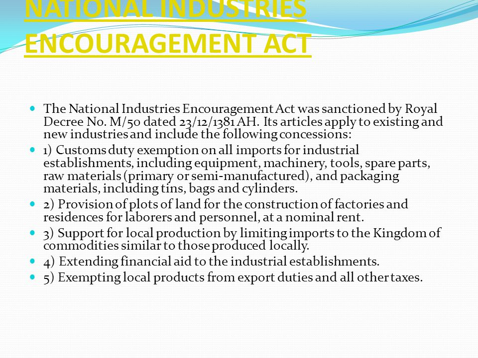 NATIONAL INDUSTRIES ENCOURAGEMENT ACT