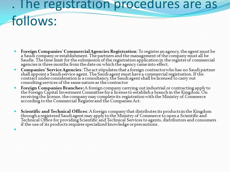 . The registration procedures are as follows: