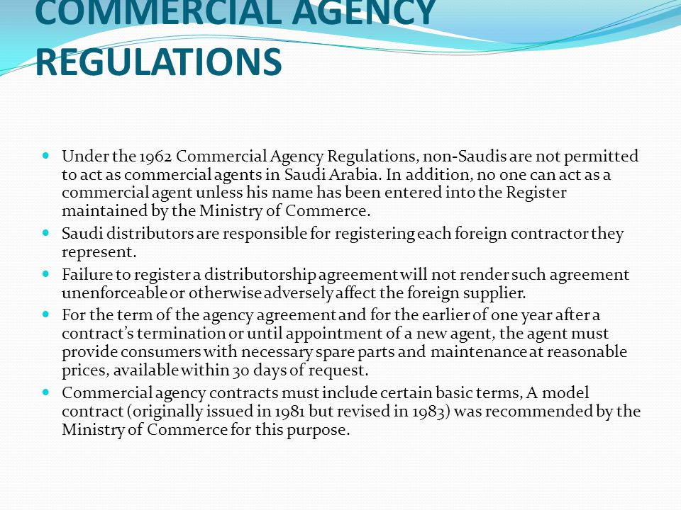 COMMERCIAL AGENCY REGULATIONS