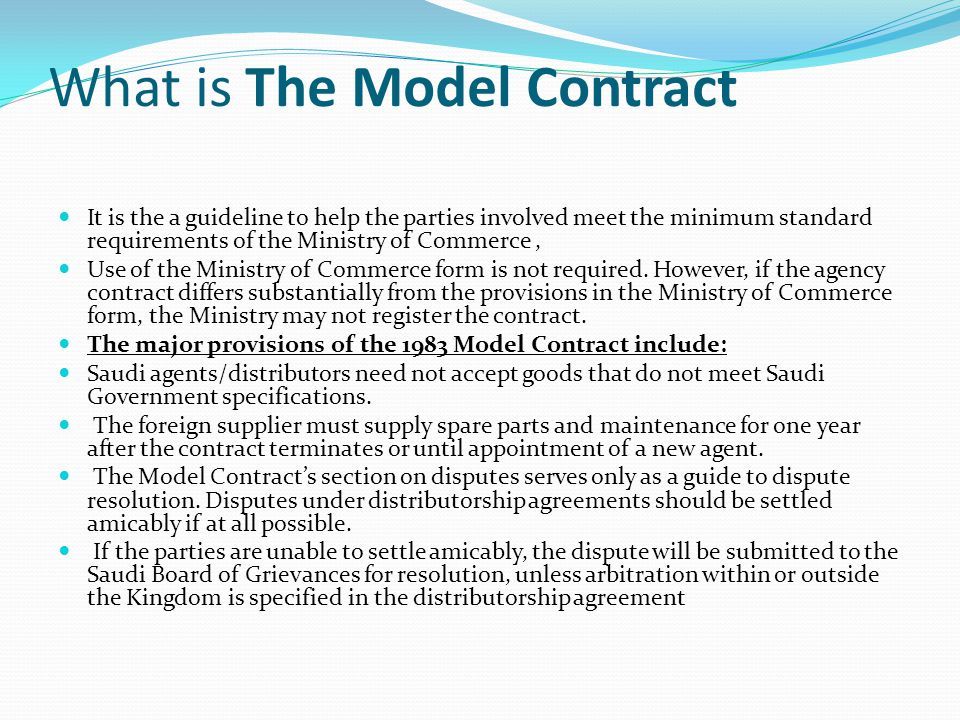 What is The Model Contract