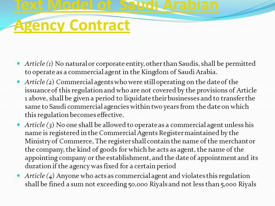 Text Model of Saudi Arabian Agency Contract