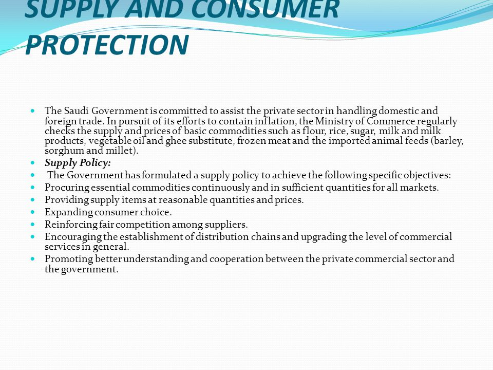 SUPPLY AND CONSUMER PROTECTION