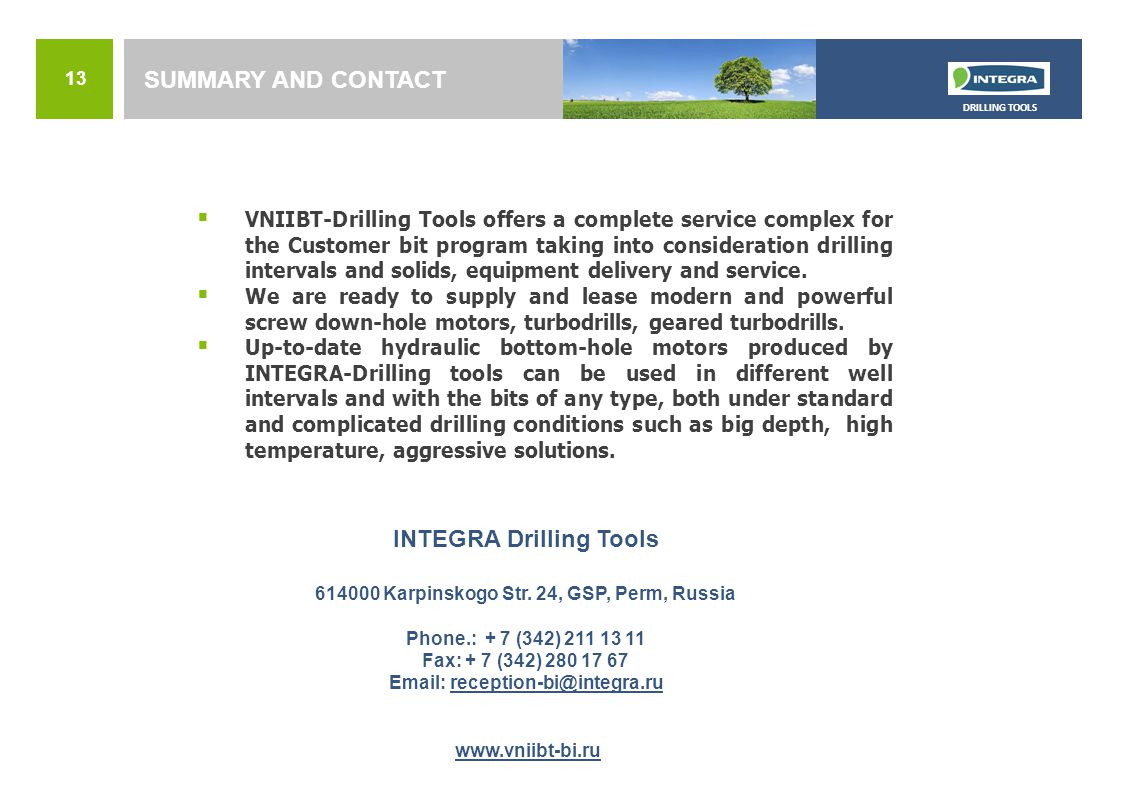 INTEGRA Drilling Tools