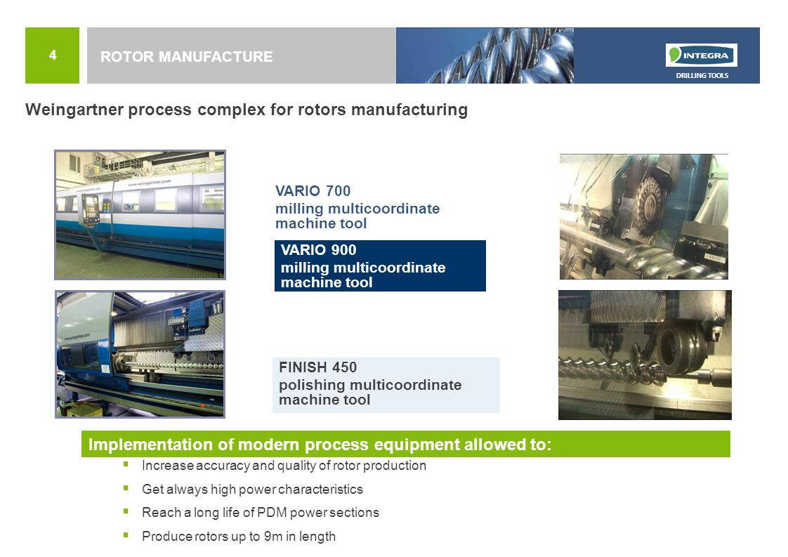 Weingartner process complex for rotors manufacturing