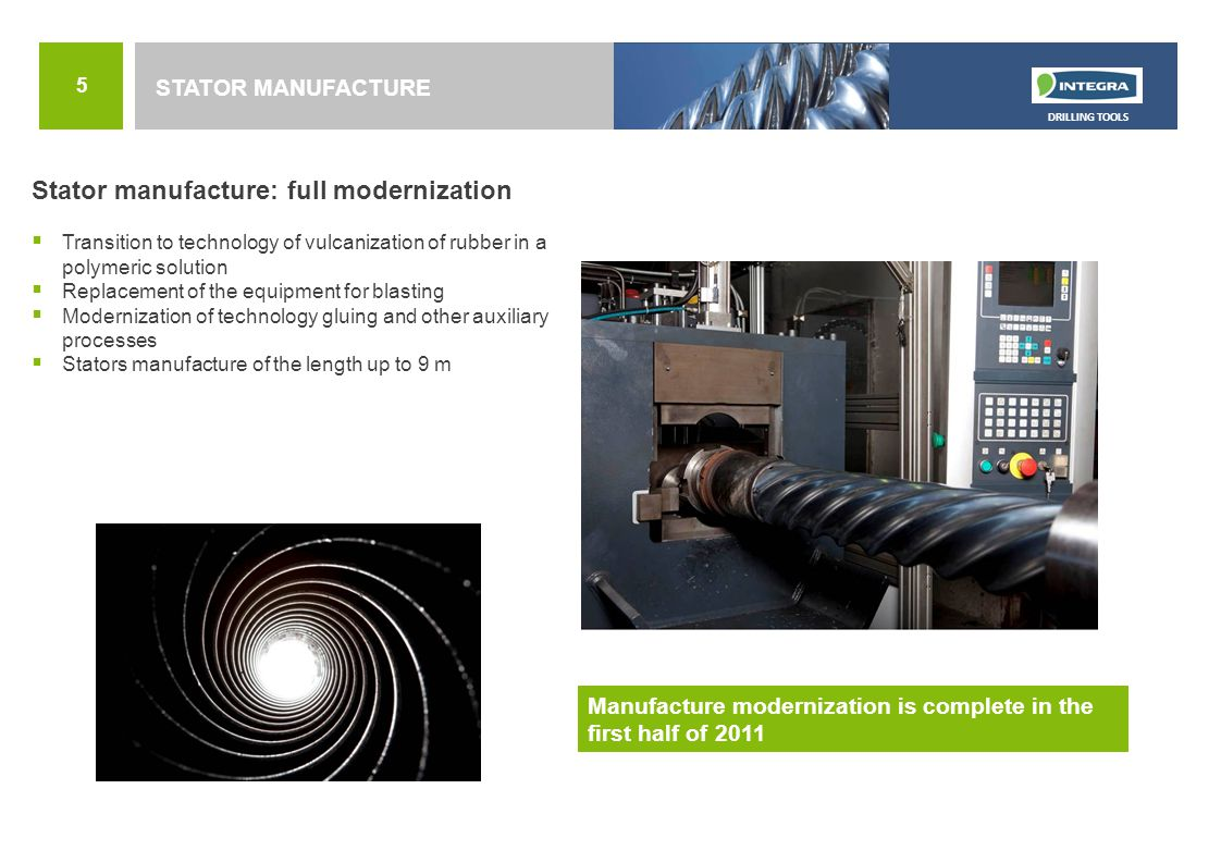 Stator manufacture: full modernization
