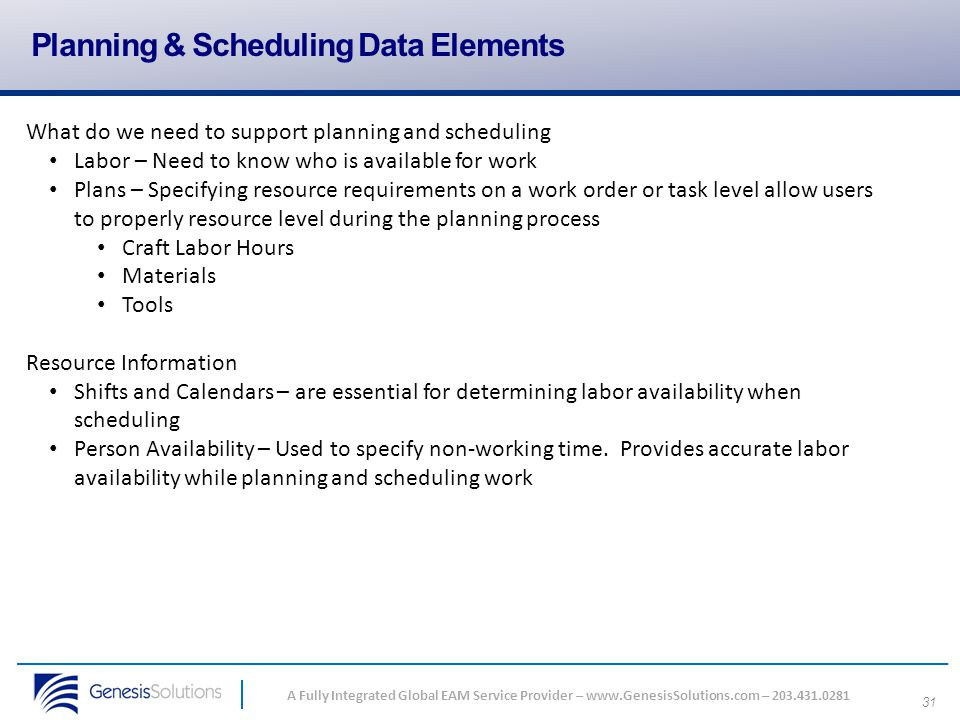 Planning & Scheduling Data Elements