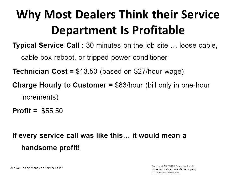Why Most Dealers Think their Service Department Is Profitable