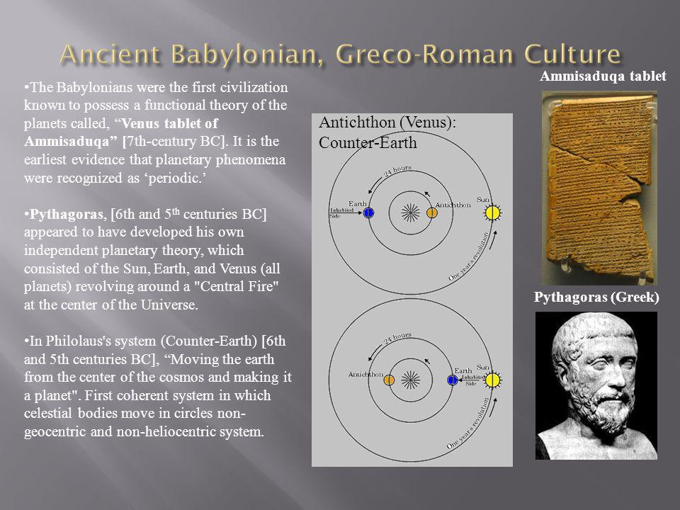Ancient Babylonian, Greco-Roman Culture