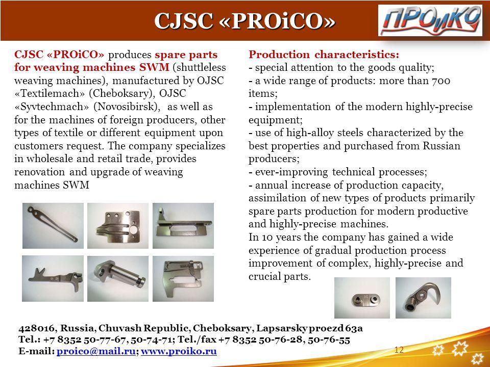 CJSC «PROiCO»